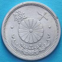 Япония 10 сен 1941 год.  y # 61.1.