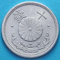 Япония 10 сен 1943 год.  y # 61.3.