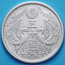 Япония 50 сен 1923 год. Серебро.