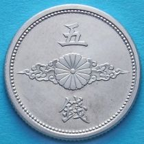 Япония 5 сен 1942 год. y # 60а.