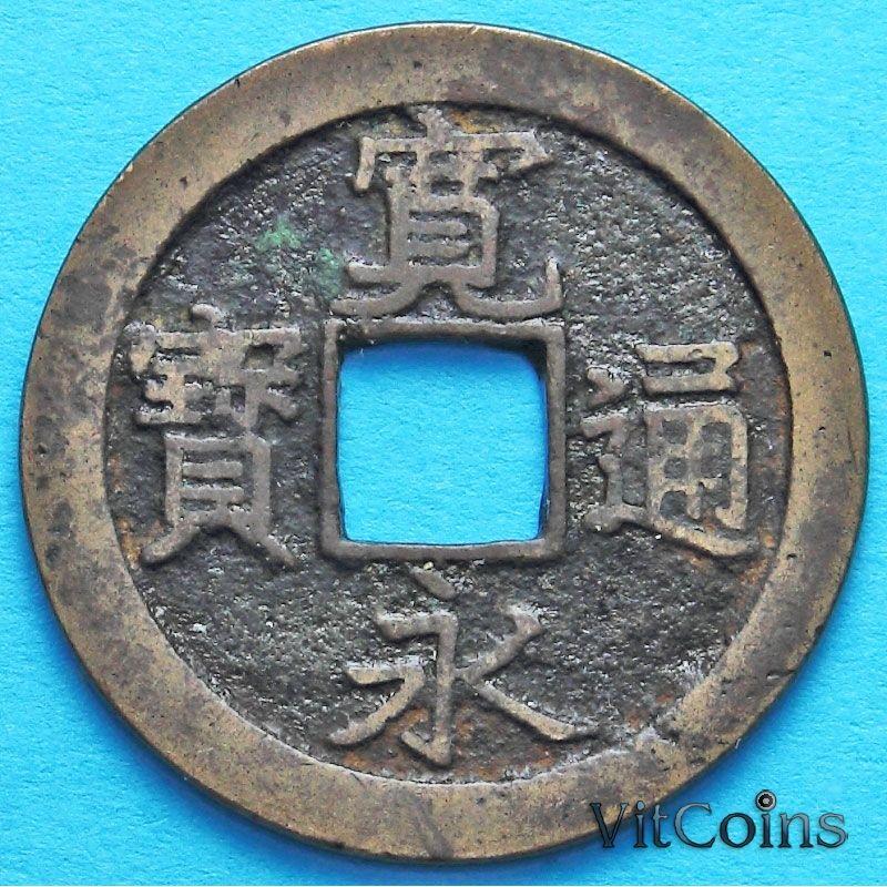 Монета Япония 1 мон 1636-1656 год. Новый тип.
