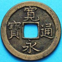 Япония 1 мон 1668-1683 год. Толстая буква.
