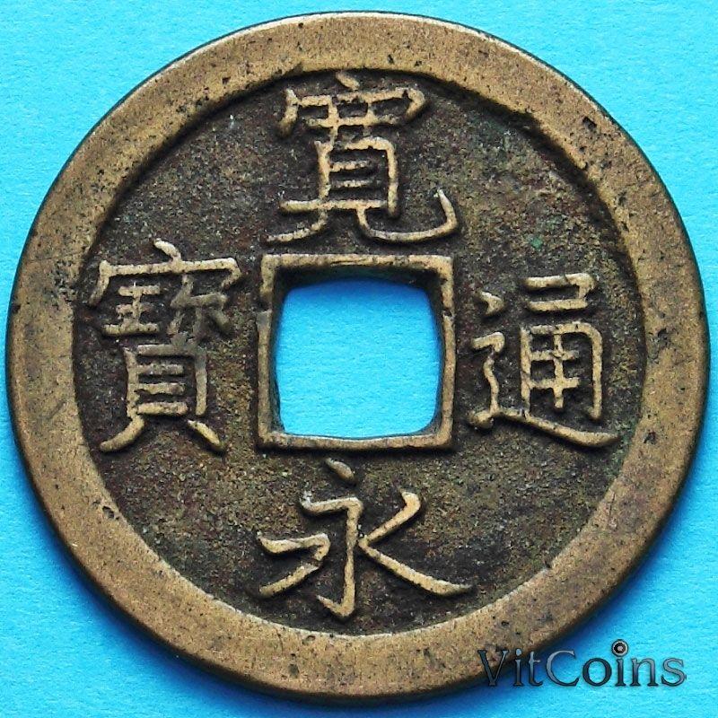 Монета Японии 1 мон 1668-1700 год.