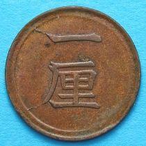 Япония 1 рин 1873-1884 год.