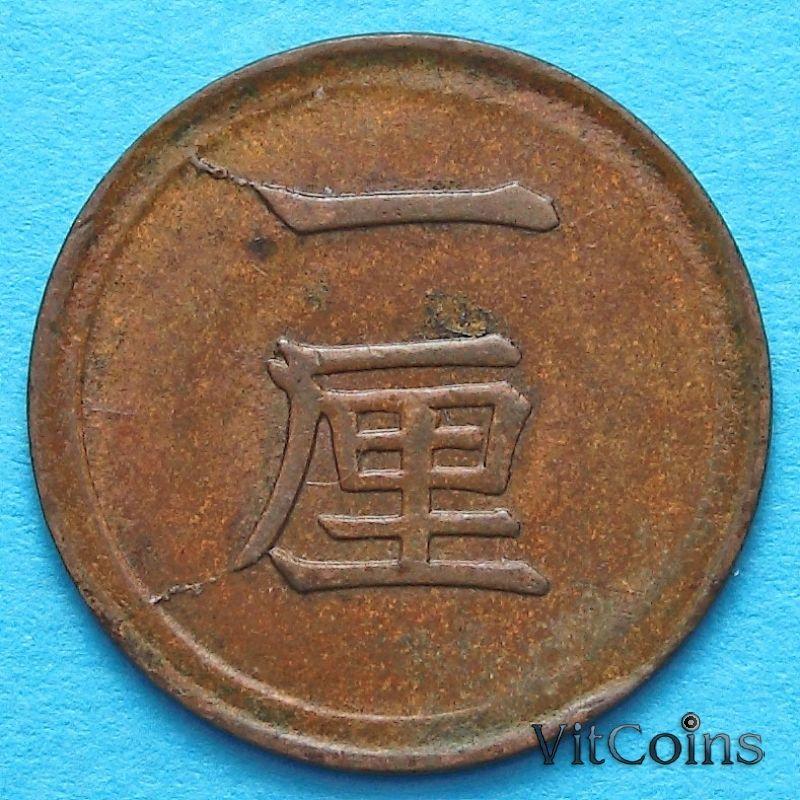 Монета Японии 1 рин 1874 год.
