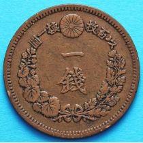Япония 1 сен 1880-1888 год