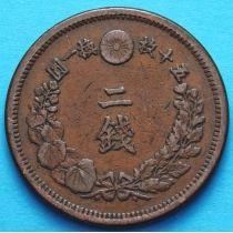 Япония 2 сена 1873-1877 год.