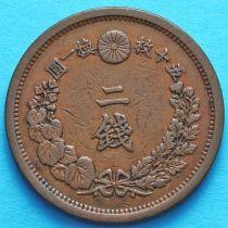 Япония 2 сена 1877-1884 год. Дракон