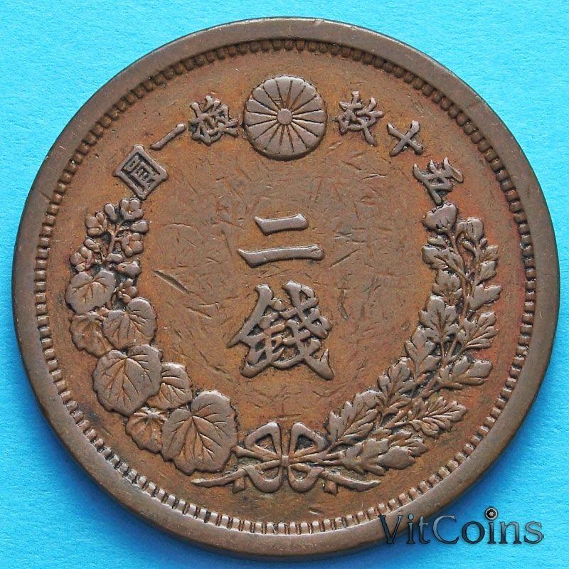 Монета Япония 2 сена 1882 год. Дракон. V-образные чешуйки.
