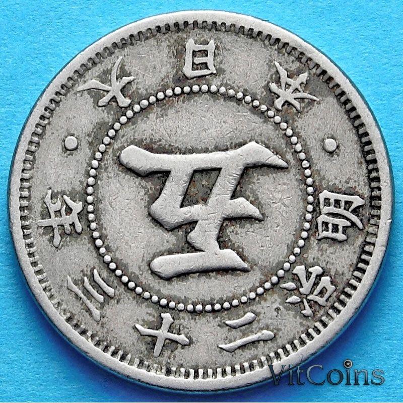 Монета Японии 5 сен 1889-1897 г.
