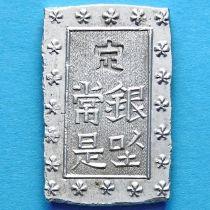 Япония 1 бу 1837-1854 г. Серебро