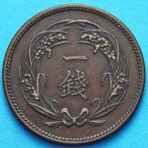 Япония 1 сен 1898-1902 год.