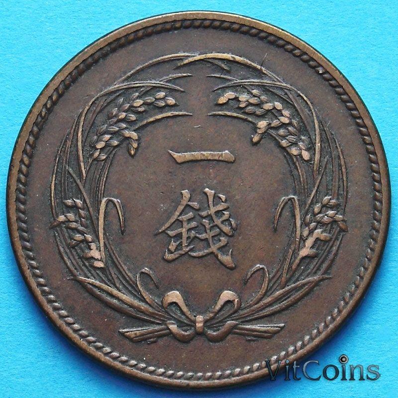 Монета Японии 1 сен 1901 год.