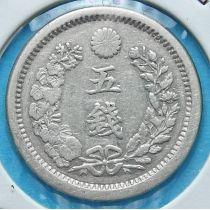 Япония 5 сен 1873-1880 год. Серебро