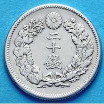 Япония 20 сен 1908 год. Серебро