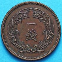Япония 1 сен 1913-1915 год.