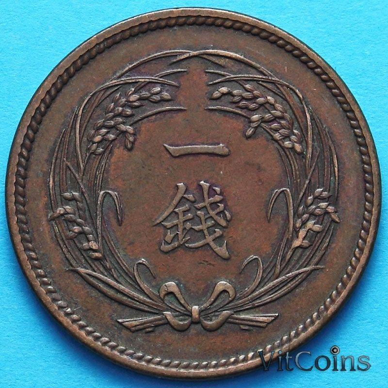 Монета Японии 1 сен 1913 год.