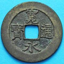 Япония 4 мон 1768 год. 21 волна.
