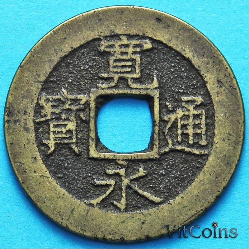 Монета Японии 4 мон 1769-1860 год.