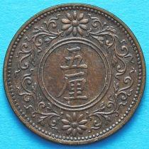 Япония 5 рин 1916-1919 год.