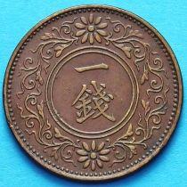 Япония 1 сен 1916-1924 год.