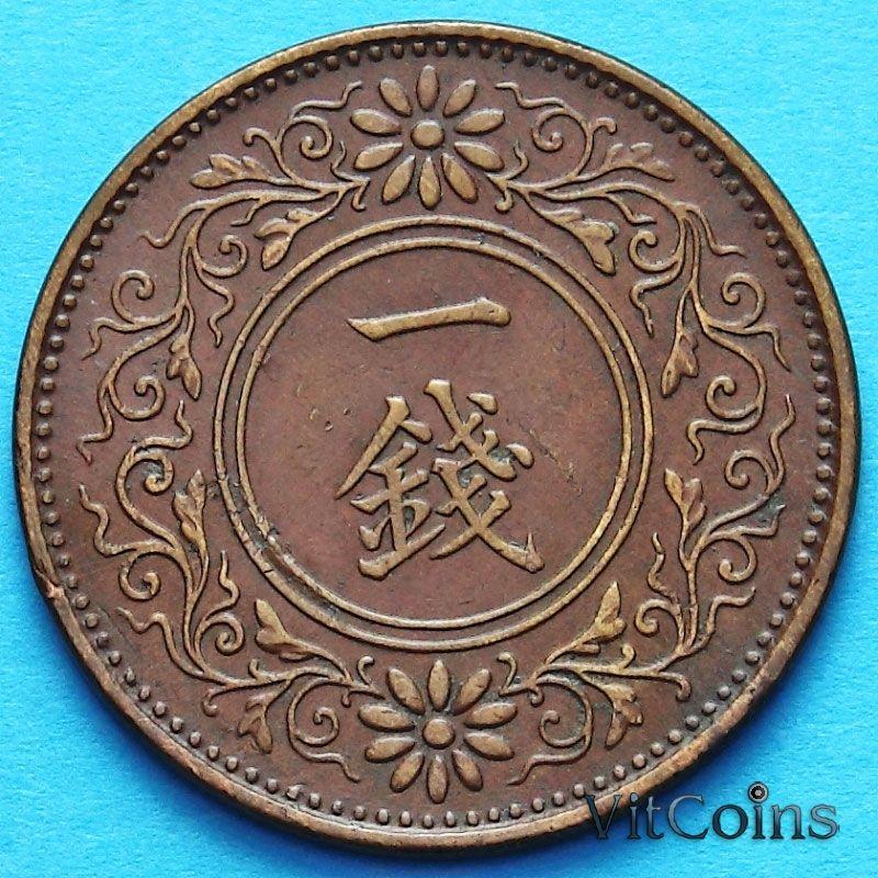 Монета Японии 1 сен 1916-1924 год.