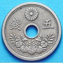 Япония 5 сен 1920-1923 год.