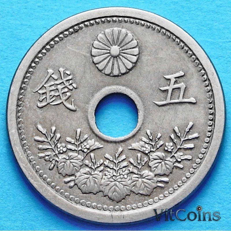 Монета Япония 5 сен 1923 год.