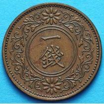 Япония 1 сен 1927-1938 г.