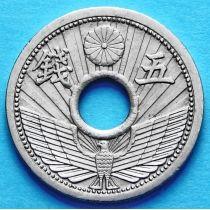 Япония 5 сен 1933-1937 год.