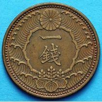 Япония 1 сен 1938 год.