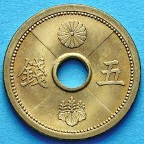 Япония 5 сен 1938-1940 год.