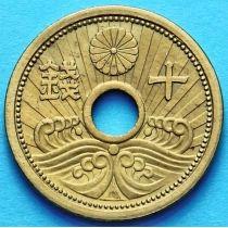 Япония 10 сен 1938-1940 год.