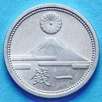 Япония 1 сен 1941-1943 год.
