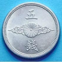Япония 5 сен 1940-1941 год. y # 60.