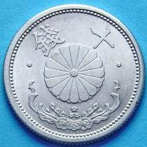 Япония 10 сен 1941-1942 год.  y # 61.2.