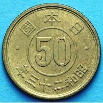 Япония 50 сен 1947-1948 год.