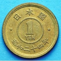 Япония 1 йена 1948-1950 год.
