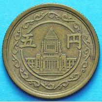 Япония 5 йен 1948-1949 год. Парламент