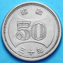 Япония 50 йен 1955-1958 год.