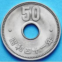 Япония 50 йен 1959-1966 год.
