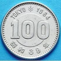 Япония 100 йен 1964 год. Олимпиада в Токио. Серебро.