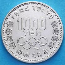 Япония 1000 йен 1964 год. Олимпиада. Серебро.