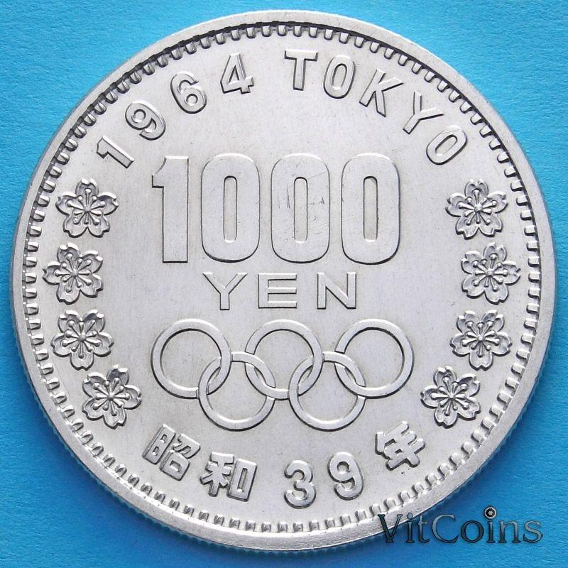 Монета Японии 1000 йен 1964 год. Олимпиада. Серебро.