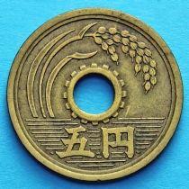 Япония 5 йен 1949-1958 год.