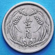 Китай, Восточный Хэбэй 1 джао 1937 год.