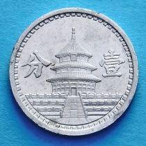 Китай, Японская оккупация, 1 фэнь 1942 год.