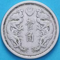Китай, Маньчжоу-Го 1 джао (10 фэнь) 1935 год. Y#8