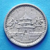 Китай, Японская оккупация, 1 фэнь 1941-1943 год.
