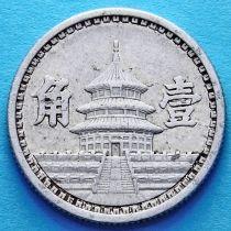 Китай, Японская оккупация, 1 джао (10 фэнь) 1941-1943 год.